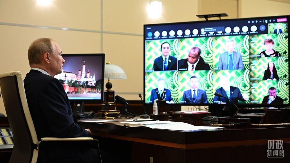 △2021年7月16日,俄罗斯总统普京出席APEC领导人非正式会议。