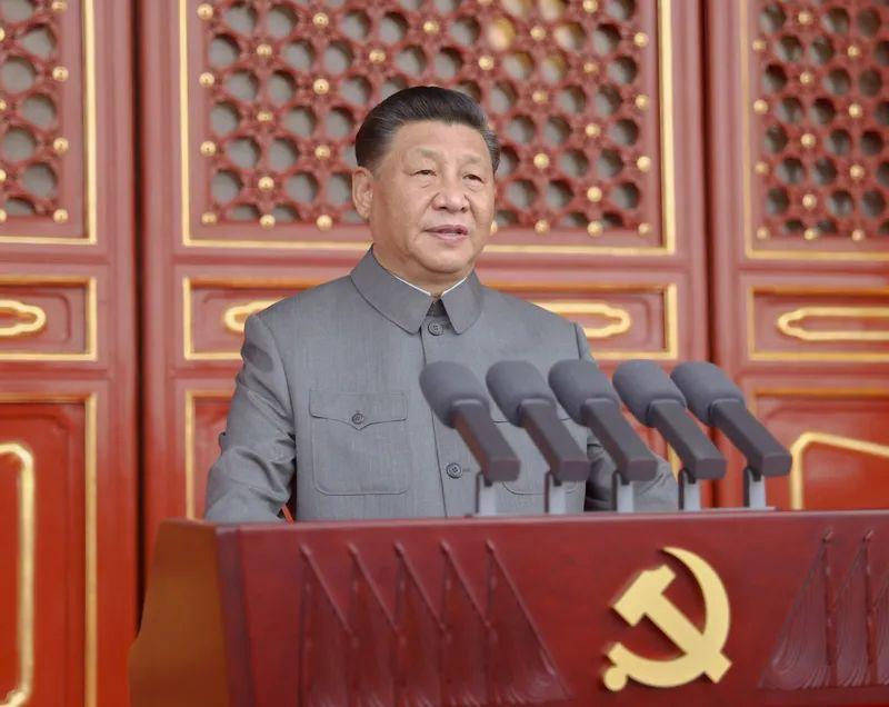 2021年7月1日,习近平总书记在庆祝中国共产党成立100周年大会上发表重要讲话。