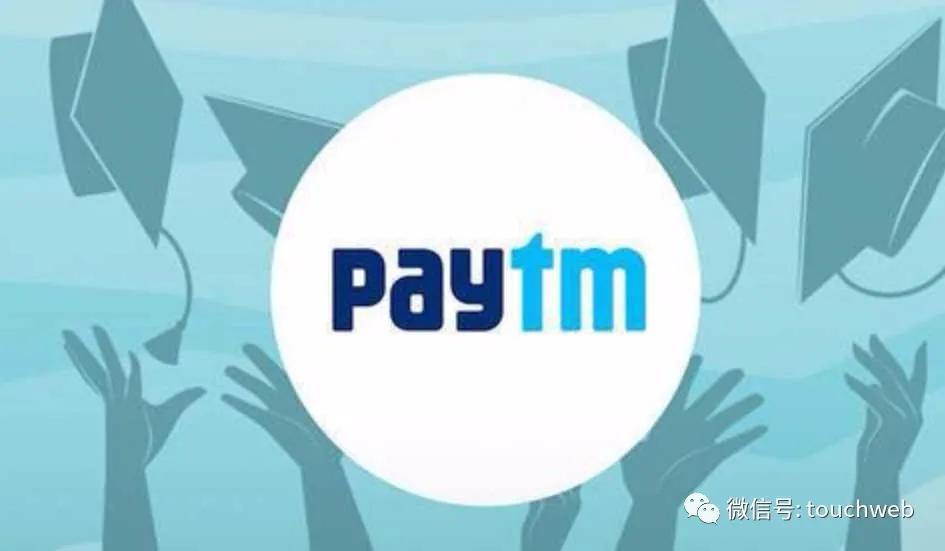 印度版支付宝Paytm冲刺资本市场:蚂蚁为大股东 马云是贵人