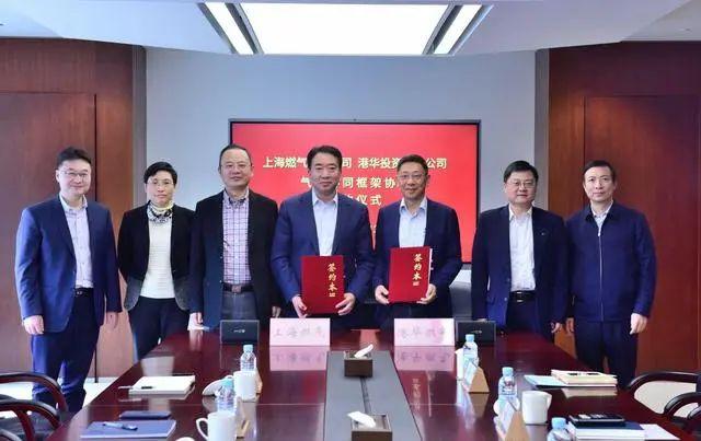 港华燃气与上海燃气交叉持股25%:目标市场不止长三角