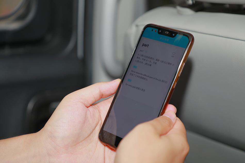 程辉每次出差路上,都会通过手机软件背诵英语单词。 受访者 供图