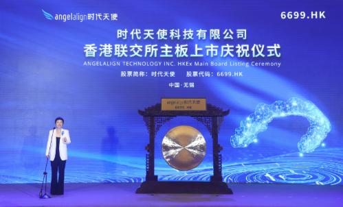时代天使上市创始人兼CEO李华敏发内部信:用中国微笑 影响世界