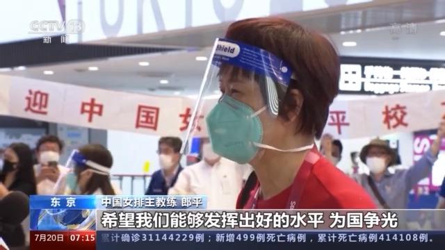 中国体育代表团第四批成员抵达东京 多支运动队开始训练