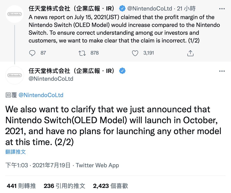 任天堂驳斥 OLED Switch 利润高于原版 Switch 的说法