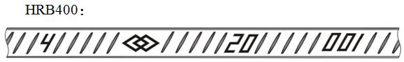 关于同意湖南华菱钢铁股份有限公司变更螺纹钢产品标牌、产品标识及包装标准的公告