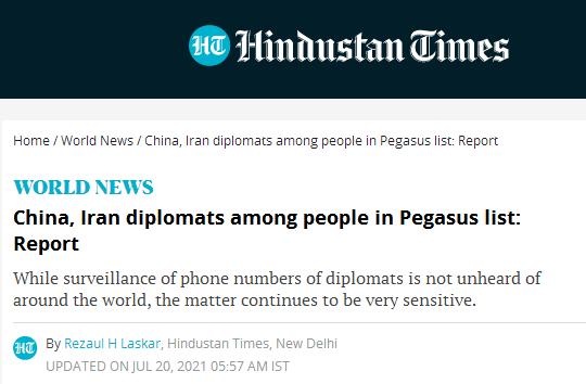 《印度斯坦时报》:报道称,中国、伊朗外交官在飞马(潜在监控)人员名单上