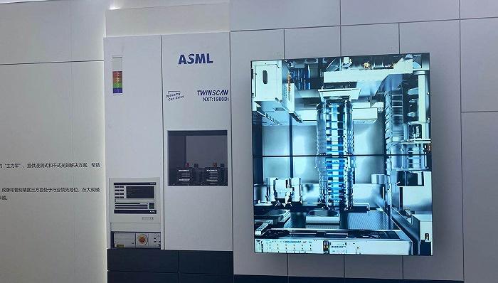 ASML二季度净利同比增38%,预计全年净销售额增长35%