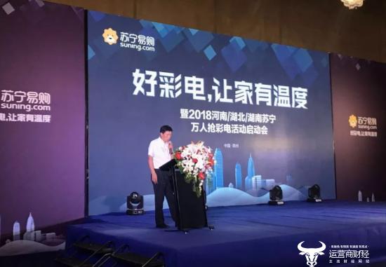 独家揭秘河南电信副总王永志:早年从公司政企部门负责人升任