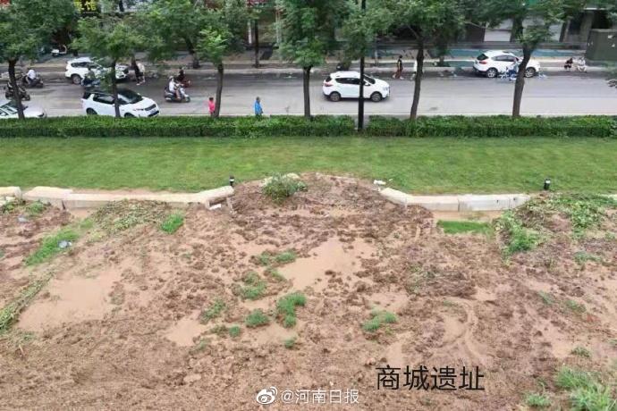 郑州二七塔险情已及时化解,荥阳城墙、商城遗址覆土坍塌