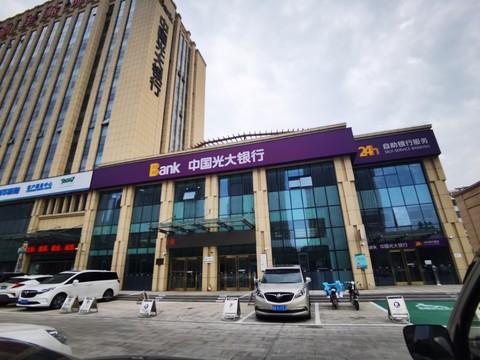 中国光大银行滨州分行遭客户维权:理财巨额亏损、客户信息遭泄密?