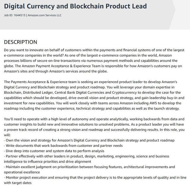 亚马逊要准备接受数字货币?招聘广告泄天机