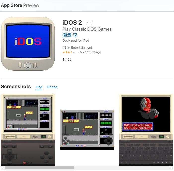 售价4.99美元的iDOS 2模拟器 已收到苹果App Store下架通知