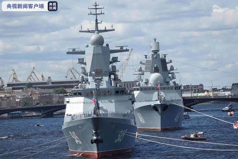 俄罗斯海军节阅兵式在圣彼得堡举行 54艘舰艇48架军机参演