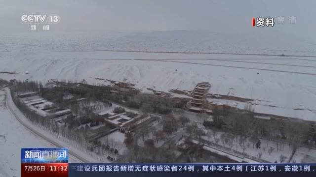 全国道德模范候选人丨樊锦诗:献身莫高窟 研究保护不止步