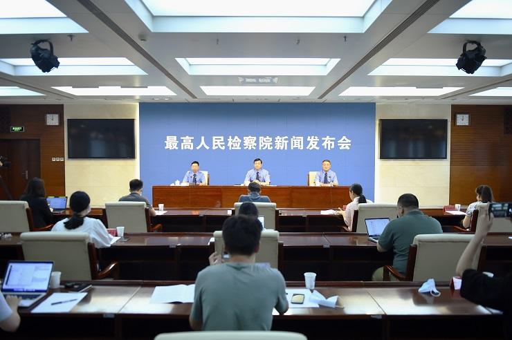 最高人民检察院发布《人民检察院民事诉讼监督规则》