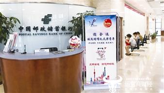 独家:邮储银行天津分行行长陈伟揭秘 曾是安徽分行副行长