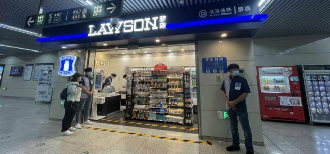 时隔17年 便利店重新开进了北京地铁