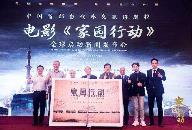 首部当代外交撤侨题材电影《家园行动》启动,成龙监制、刘烨主演
