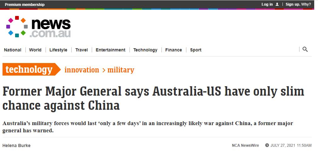 澳大利亚新闻网报道截图