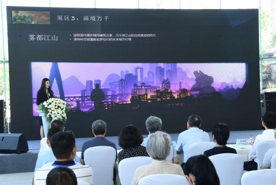 《画游千里江山——故宫沉浸艺术展》8月下旬将在重庆开展