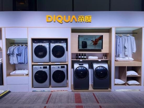 帝度为中国用户定制15°斜式滚筒洗衣机