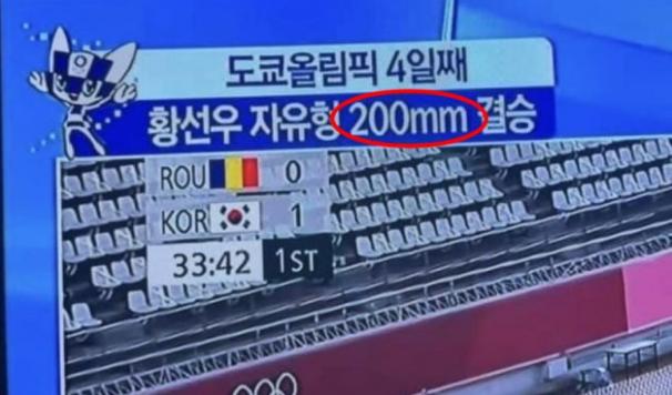 """频频""""翻车""""!韩国MBC社长鞠躬道歉,本国运动员获铜牌后,主持人一句话又惹争议"""