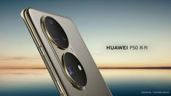 不是骁龙 888 华为 P50 Pro 4G 规格曝光 :120Hz 屏、麒麟 9000 芯