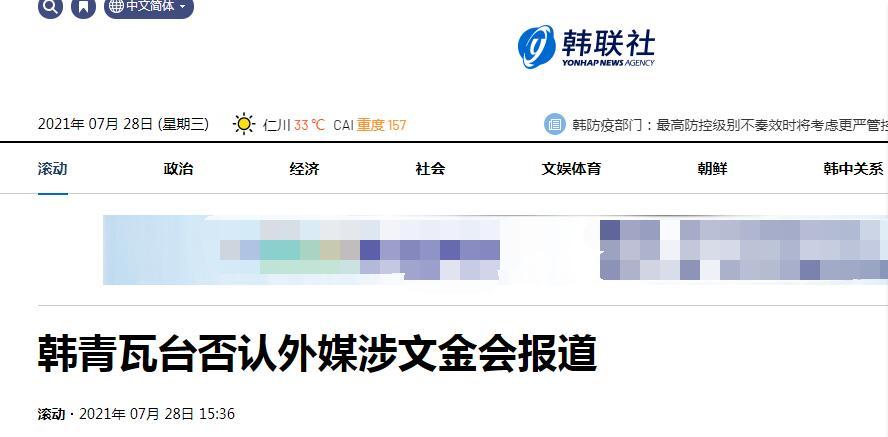 """深圳海天之间惊现""""空中飞船""""?网友:海太烫,船都上天了"""