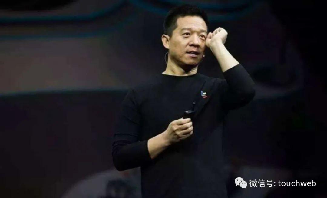 贾跃亭旗下世茂工三作价16.45亿卖给中植系 亏了13亿
