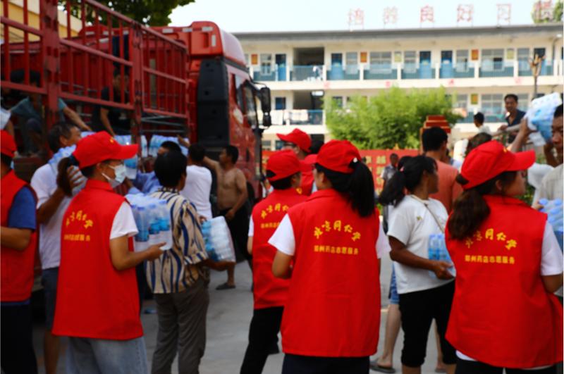 中国北京同仁堂以实际行动驰援河南受灾地区