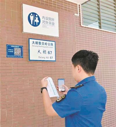 """高品质城市服务管理账户""""密码"""":123"""