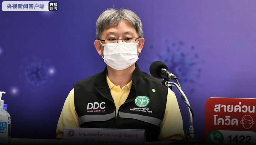 """泰国卫生部表示""""封城""""措施有效 预测10月份感染人数达峰值"""