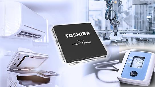 东芝推出TXZ+族高级系列首批产品 面向电机控制的Arm Cortex微控制器