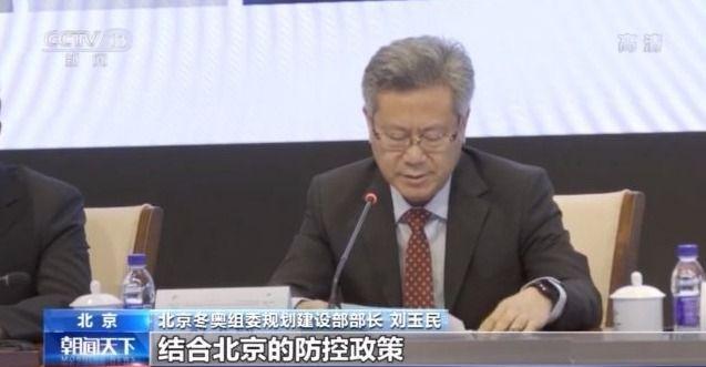 北京申冬奥成功六周年!冬奥会工程建设已进入冲刺阶段