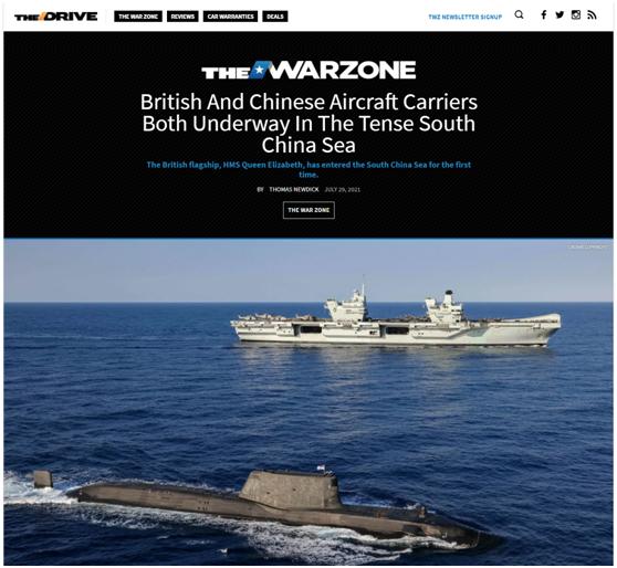 """英国航母抵达南海,美媒速炒:中英航母""""同框"""""""