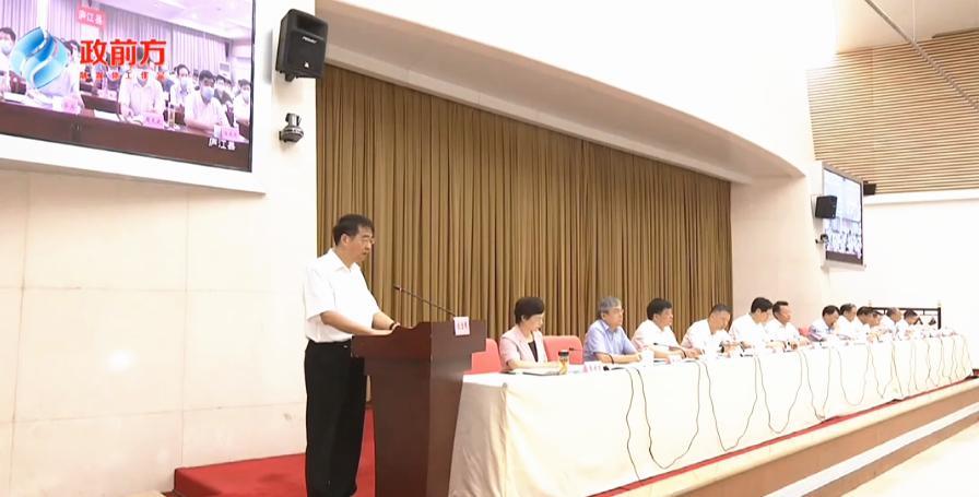 姚和平董事长在合肥市委常委会扩大会议上作经验交流发言