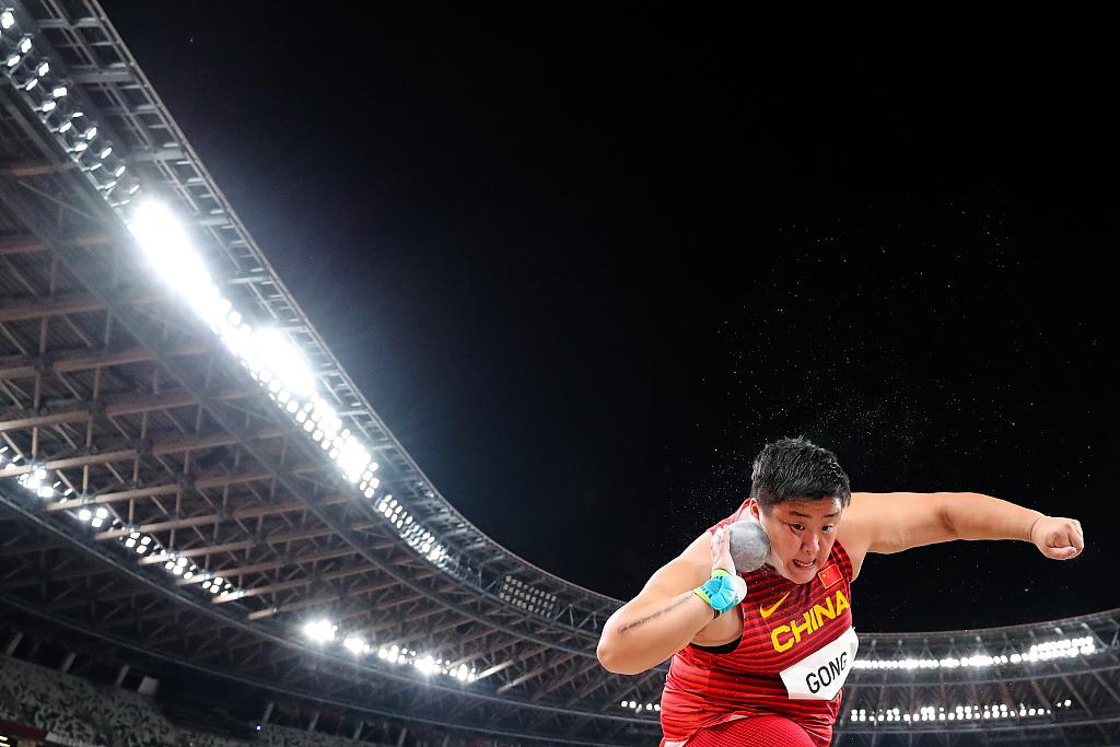 中国第22金!巩立姣女子铅球夺冠,系中国田径首金
