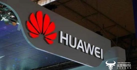 中国移动路由器服务器年度招标大单 华为被其他企业夺去第一