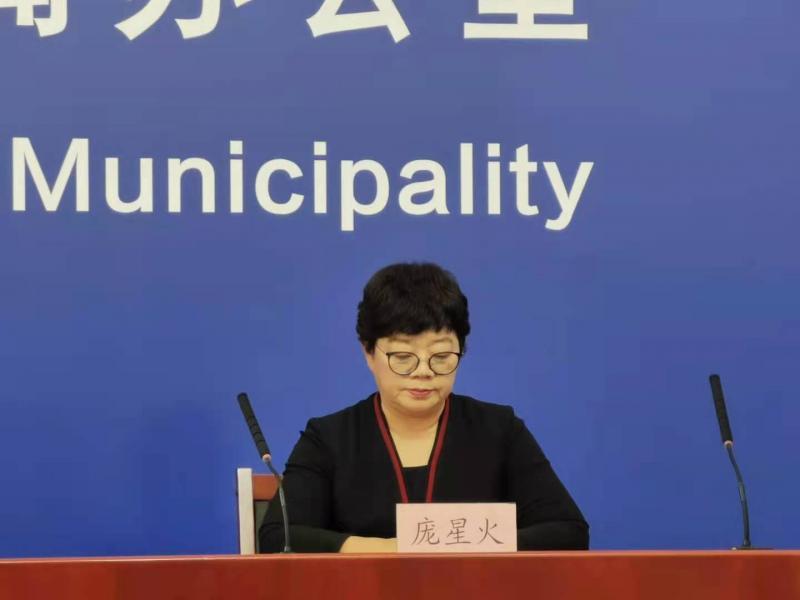 北京:近期到過南京、張家界、鄭州等中高風險地區返京人員務必主動報告