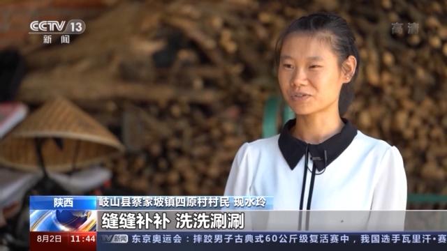 """全国道德模范候选人丨现水玲:""""95后""""女孩用爱撑起一个家"""
