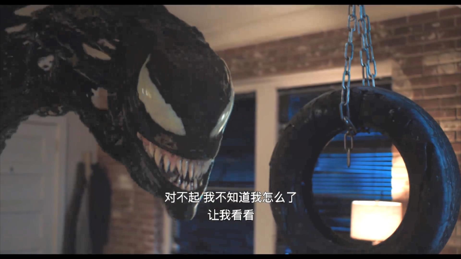 【毒液2】电影百度云资源【HD1080P资源】