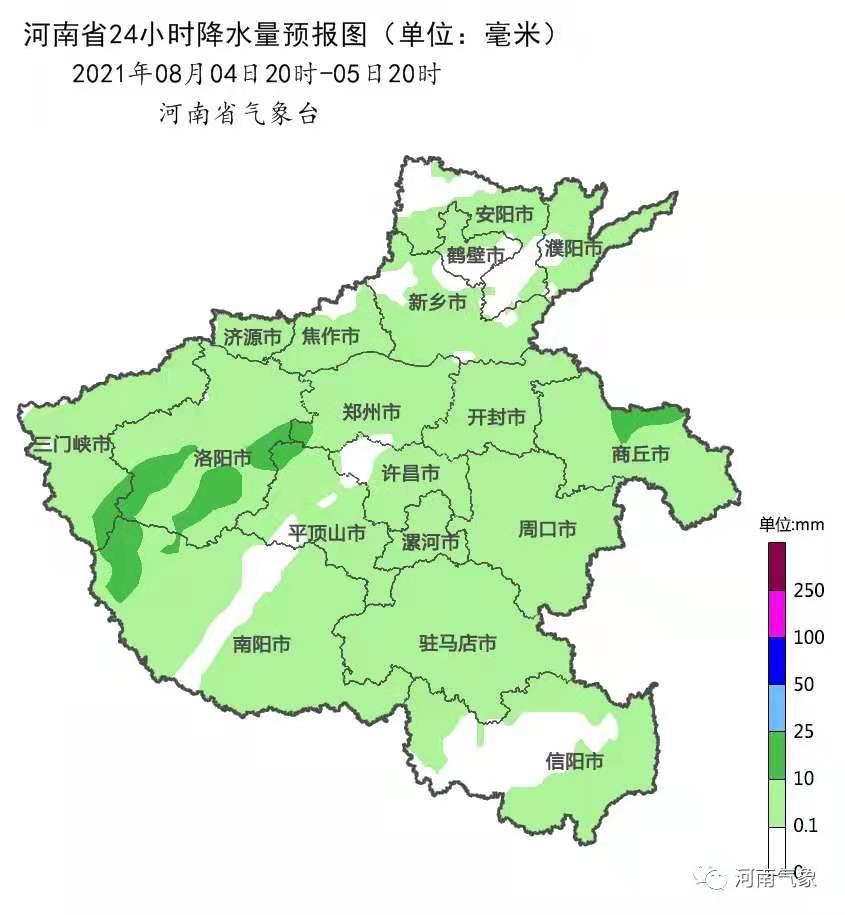 河南省氣象臺發布雷電黃色預警 局部大雨或暴雨