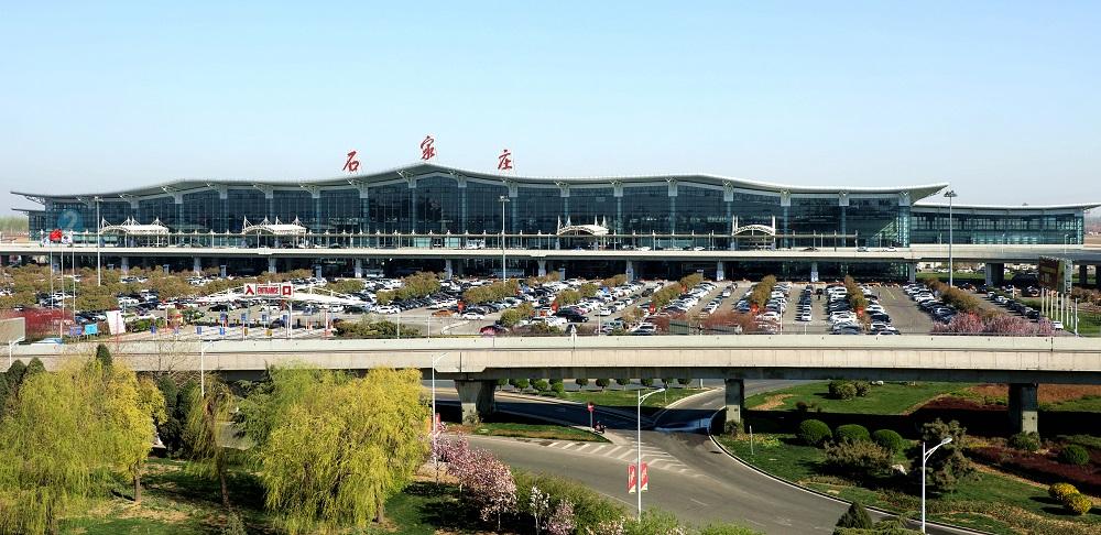 石家庄机场暂停空铁联运、中转联程服务