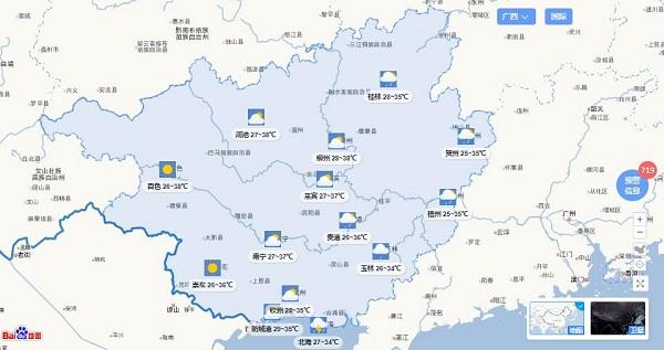 广西大部分地区持续高温 需防范台风外围携风带雨