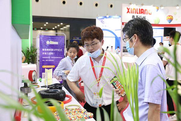 淄博华天橡塑科技有限公司展台