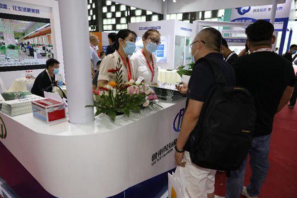 鲁南聚氨酯新材料产业园展台