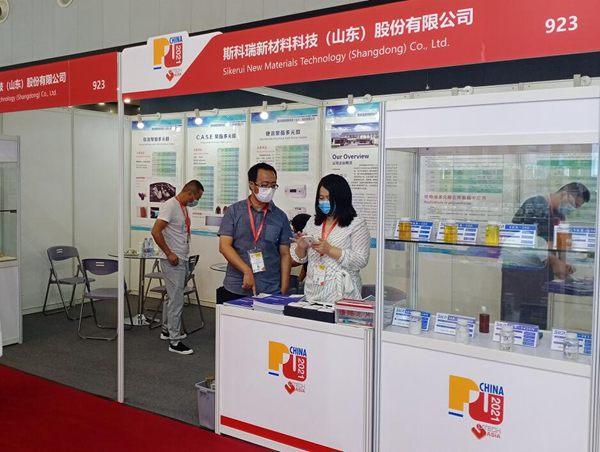 斯科瑞新材料科技(山东)股份有限公司