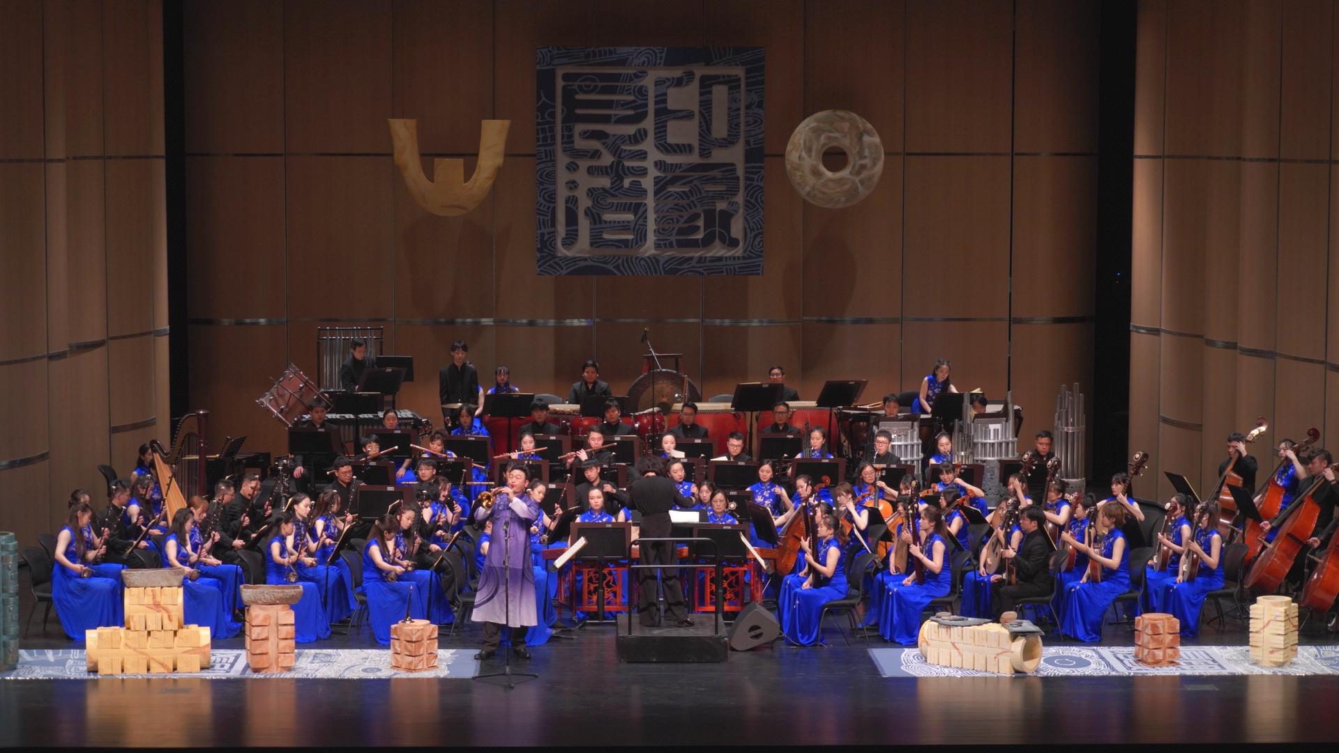浙江:大型民族管弦乐《印象良渚》在杭州首演