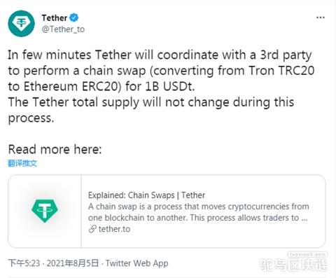Tether将10亿枚USDT从Tron转移至以太坊链上