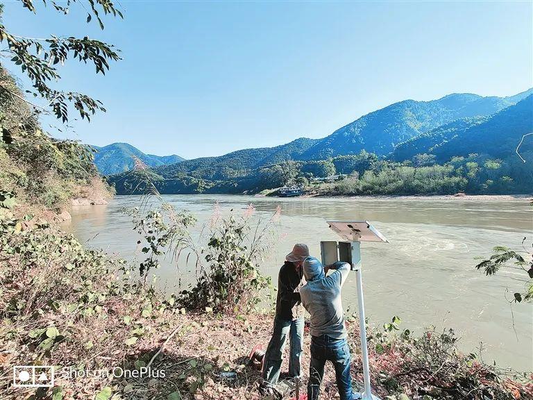 云南大学国际河流与生态安全研究